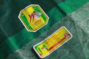 Sarung Lombok Sutra Label